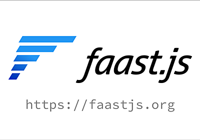GitHub - faastjs/faast.js: Serverless batch computing made simple.