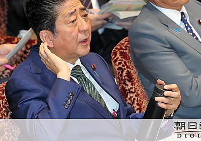 昭恵氏が花見?「公園ではなく…」 野党追及に首相反論:朝日新聞デジタル