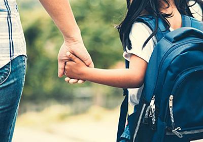 子どもの「いる人」と「いない人」の分断を起こさないために | 文春オンライン