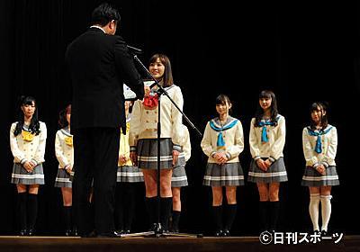 ラブライブで沼津に潤い 缶バッチで売り上げ1億円 - シネマ : 日刊スポーツ