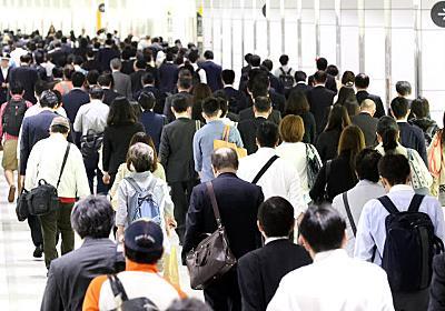 働ける年齢70歳に延長 政府検討、企業に努力目標  :日本経済新聞