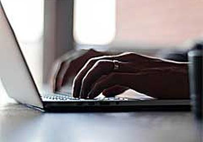 人事部長に求められる能力とは? (1/3) - ITmedia ビジネスオンライン