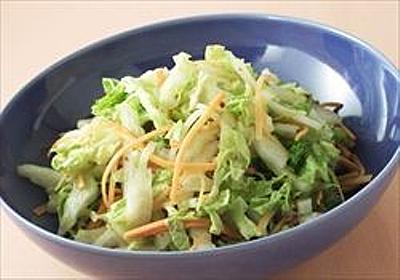 「白菜のサラダ」どんぶり一杯はすぐ食えるよ。:お料理速報