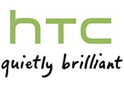 HTC、上級幹部が次々と退職 - CNET Japan