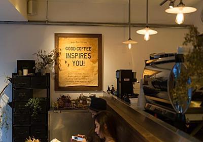 最新台湾のおしゃれスポットの台北、富錦街のFujin Tree 353 CAFE By Simple Kaffaは、今一番のおすすめカフェ。   暮らすように旅する。台湾