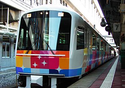 【快速「きらきらうえつ」乗車レポート】 日本海の絶景を楽しみながら青春18きっぷで長距離移動できるおトクな列車です! おすすめの座席も紹介! - K'z Lifelog ~青春18きっぷと乗り鉄のブログ~