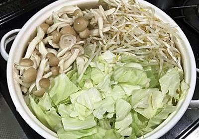 コロナ時代に最適化した食事(7)鶏ムネ肉と野菜の蒸し鍋 - 黒色中国BLOG