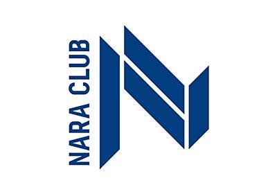 ホームゲーム入場者数のカウントに関する調査報告 | 奈良クラブ | NARA CLUB Official Site
