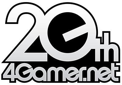 4Gamerは,20周年を迎えることができました