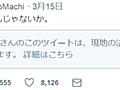 """毛ば部とる子 on Twitter: """"ドイツでツイッターを始めて9年になるけど、こんな表示初めて見たよ。 https://t.co/5WkFuQWQQg"""""""
