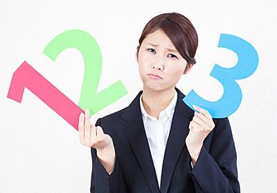 マイナンバーの意味なし。ハンコ以上に非効率な「戸籍」を日本はなぜ捨てぬ?=原彰宏   マネーボイス