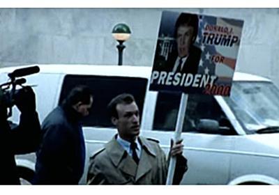【米大統領選】ドナルド・トランプ当選 ミュージシャン達の反応 まとめ 約70組を紹介 - amass