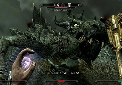 Nintendo Switch版「The Elder Scrolls V: Skyrim」レビュー - GAME Watch