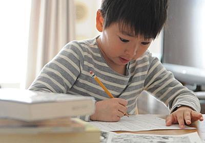 「考える力がない子」を変える3つの問いかけ | ぐんぐん伸びる子は何が違うのか? | 東洋経済オンライン | 経済ニュースの新基準