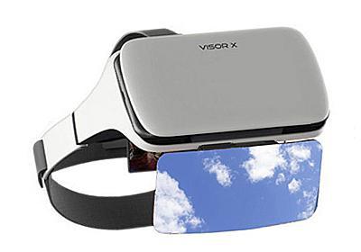 スマホ動画をバイザーで100型相当にして楽しむ「VISOR-X」 - AV Watch