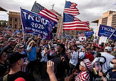 米大統領選、トランプ派 敗北認めずデモ 暴力事件は起きず 写真13枚 国際ニュース:AFPBB News