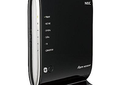 wifiルーターはこれを買え!爆速PA-WG2600HP設定記録 - ポジ熊の人生記