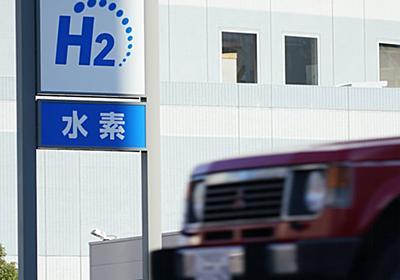 水素ステーション「30年1000基」 成長戦略で目標上積み: 日本経済新聞
