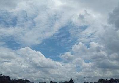 6. 1 空が好き♪ (๑>◡<๑)♪♫•*¨*•.♫♪ - 七色とんがらし