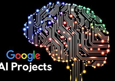 【速報レビュー】Googleが無償公開したAIの社内教育システム「ai.google」を使ってみた - Aidemy Tech Blog