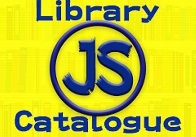 .NET開発者のためのJavaScriptライブラリカタログ(MVCフレームワーク編) (1/3):特集:今から始めるJavaScriptアプリ開発 - @IT