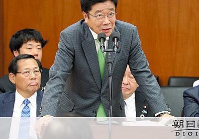 加藤厚労相、ジャパンライフ元会長との関係を否定:朝日新聞デジタル