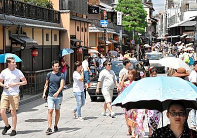 民泊の税逃れ、国税が集中調査 まず京都、張り込みも:朝日新聞デジタル