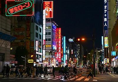 早稲田・高田馬場周辺のプログラミングスクールおすすめ5選を紹介!