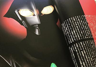 ~絆という名のウルトラマン~『ウルトラマンネクサス』の逆転サヨナラ劇を回想する - 僕が僕であること(仮)