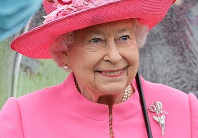 バルバドス、英女王元首の君主制廃止へ 来年11月に共和制移行 写真3枚 国際ニュース:AFPBB News