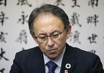 辺野古県民投票、初の協力拒否 宮古島市、他自治体に波及も - 産経ニュース
