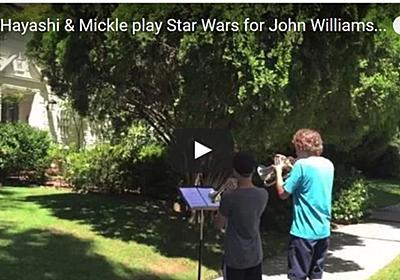 ジョン・ウィリアムズの家の前で『スター・ウォーズ』のテーマ吹いたらこうなった - シネマトゥデイ