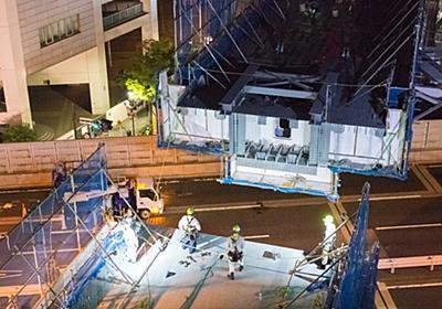 浜松町駅と竹芝エリアを結ぶ歩行者デッキが首都高上空を横断。7日深夜に橋桁を一括架設 2020年完成予定。東急不動産と鹿島建設による竹芝地区開発の一環 - トラベル Watch