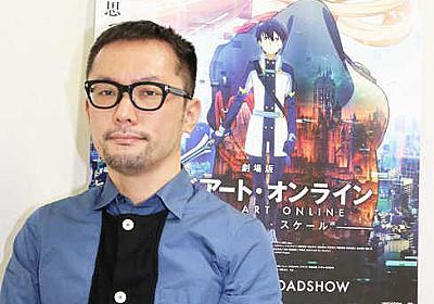 ソードアート・オンライン:伊藤監督が語る初の劇場版 映画とは何か? 要所で格好いいキリトも - MANTANWEB(まんたんウェブ)