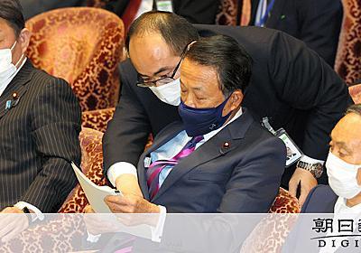 麻生財務相、赤木ファイルに「定義がよくわかりません」:朝日新聞デジタル