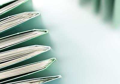【Alfresco事例紹介 日本語要約】Alfrescoは、160年分の資料をデジタルアーカイブし、瞬時にアクセスするために、どのような仕組みを作ったか? 3-2 | Alfresco事例紹介 | Alfresco × VICENT