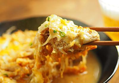 1人分1食100円で腹いっぱい!「もやしのチーズとろとろ卵とじ」の作り方【筋肉料理人】 - メシ通 | ホットペッパーグルメ