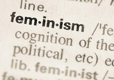トランスジェンダーとフェミニズム ツイッターの惨状に対して研究者ができること - wezzy|ウェジー