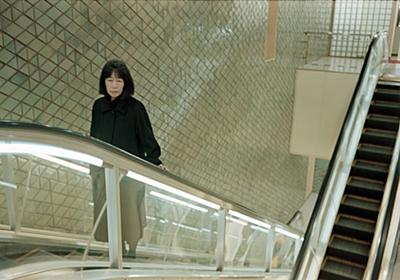 Phewが語る新作『Vertigo KO』、音と向き合うこと、コロナ禍 | Mikiki