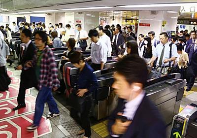 定期券客減少率でわかる「テレワーク進んだ沿線」 | 通勤電車 | 東洋経済オンライン | 経済ニュースの新基準