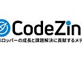 ソースコード検索エンジン「Sourcetrail」OSS化、GitHub上で公開:CodeZine(コードジン)