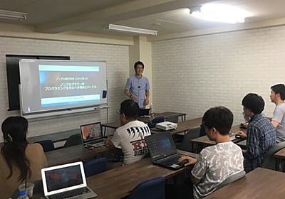 「ノンプログラマーのためのスキルアップ研究会&もくもく会 in 大阪」を開催しました!