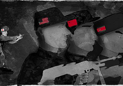 自衛隊の危機 02―彼らは〈戦争〉を始めようとしているのか?― - VICE