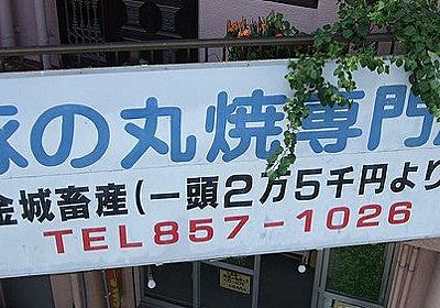 沖縄県民しかわからない特殊な感情 15選