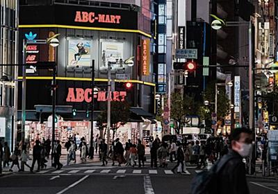CNN.co.jp : 日本の10月の自殺者、年間の新型コロナ死者上回る 女性の増加顕著