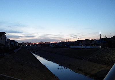 プチぶらり散歩:夕暮れの30分歩き 春が近づく空堀川・柳瀬川沿い | Secret Box
