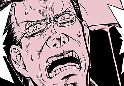 漫画版「幼女戦記」作者が職業を隠し漫画教室に通う話が喜劇 先生「あなたはKADOKAWAに向いてそう」 (1/2) - ねとらぼ