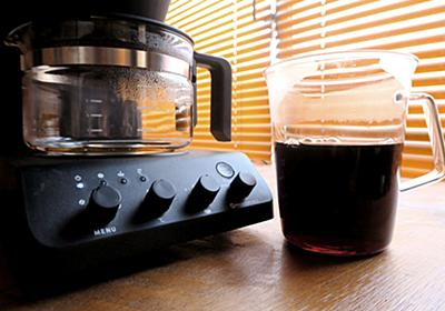 83℃で全自動ドリップしたコーヒーは朝の1杯を確実に格上げしてくれます! | &GP