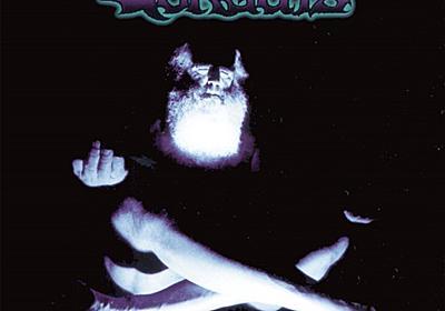 不協和音エクストリームメタルのすすめ(An Introduction to Dissonant Death Metal and Others) - Closed Eye Visuals