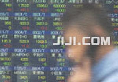 世界の金融大手、マネロン疑惑 米政府文書で発覚、株価急落:時事ドットコム